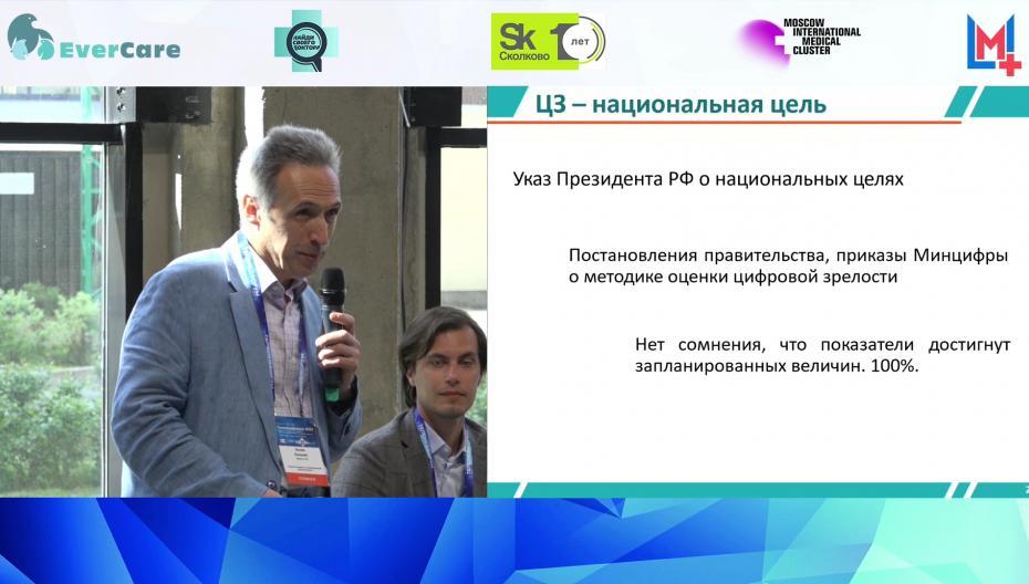 Евгений Коган - Цифровая незрелость и как её преодолеть