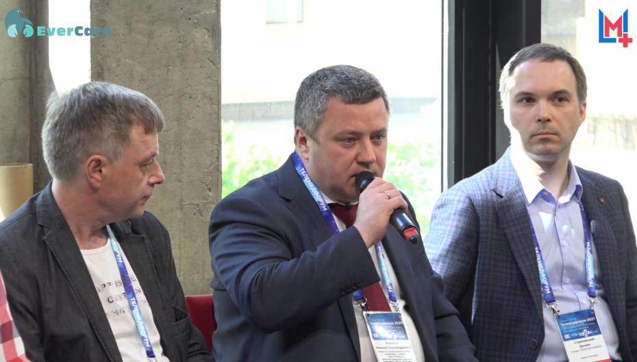 Алексей Яковлев - Пленарная сессия. Будущее медицины. Близко...