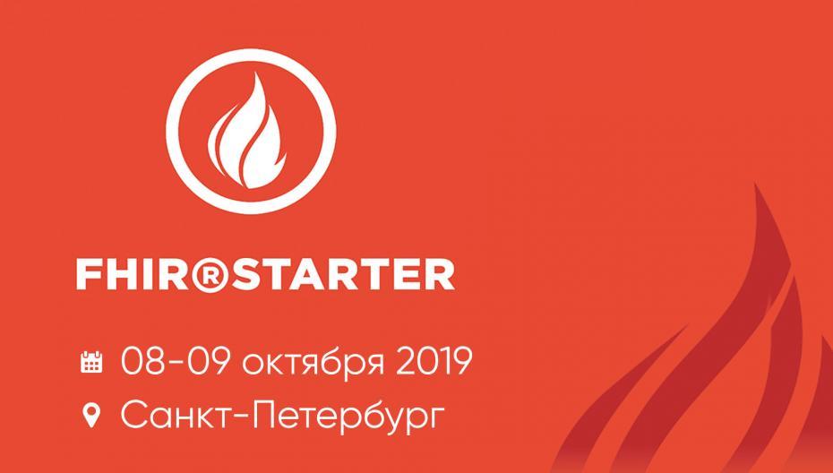 FHIR STARTER 2019