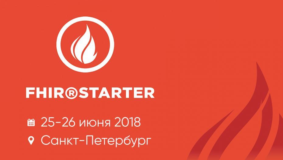 FHIR STARTER 2018