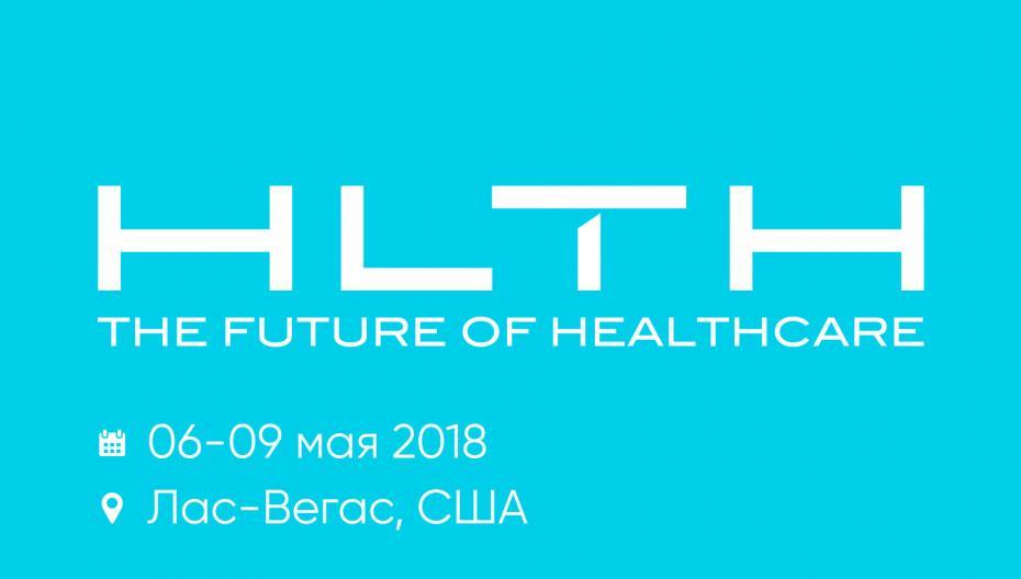The Future of Healthcare 2018
