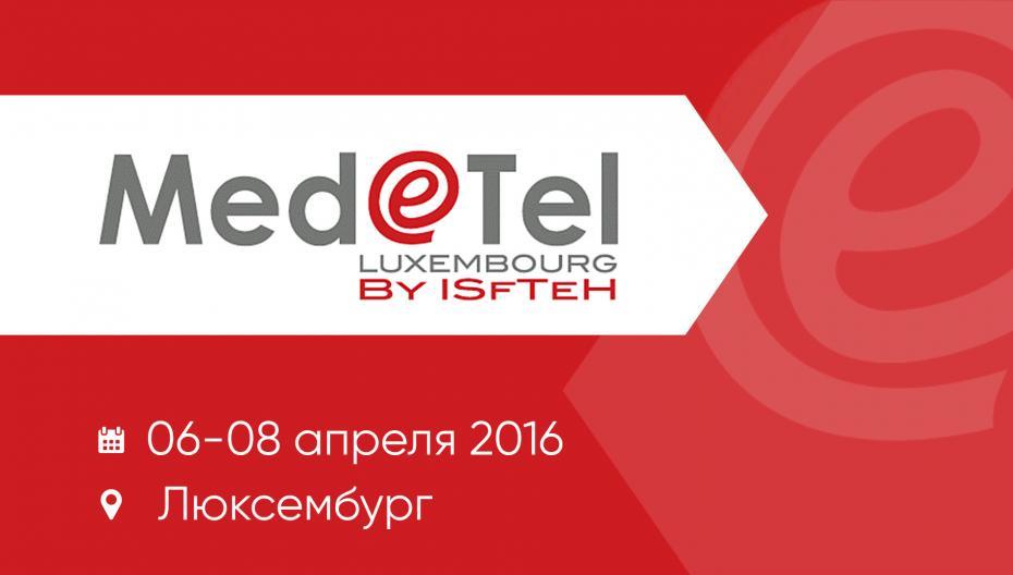 Med-e-Tel 2016