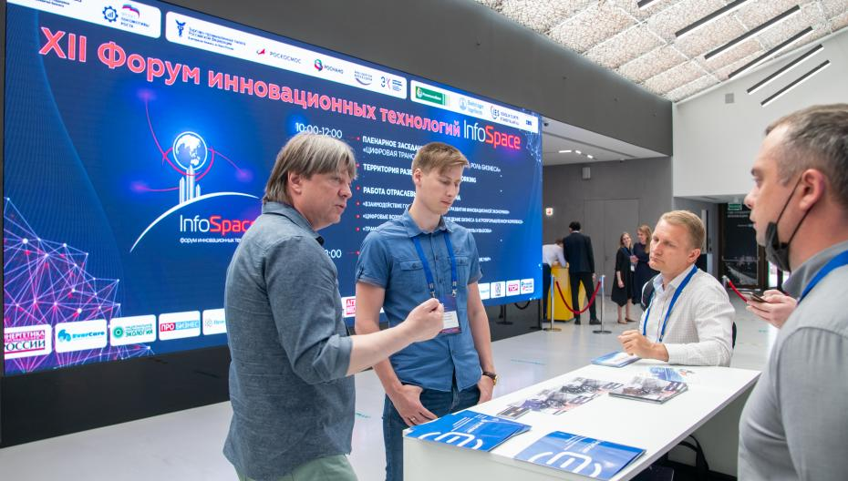 InfoSpace 2021 - Трансформация российского здравоохранения: стимулы и вызовы