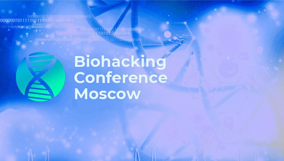 BIOHACKING CONFERENCE 2019