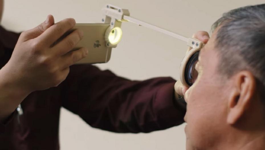 Напечатать на 3D-принтере инструментальный набор для офтальмологов