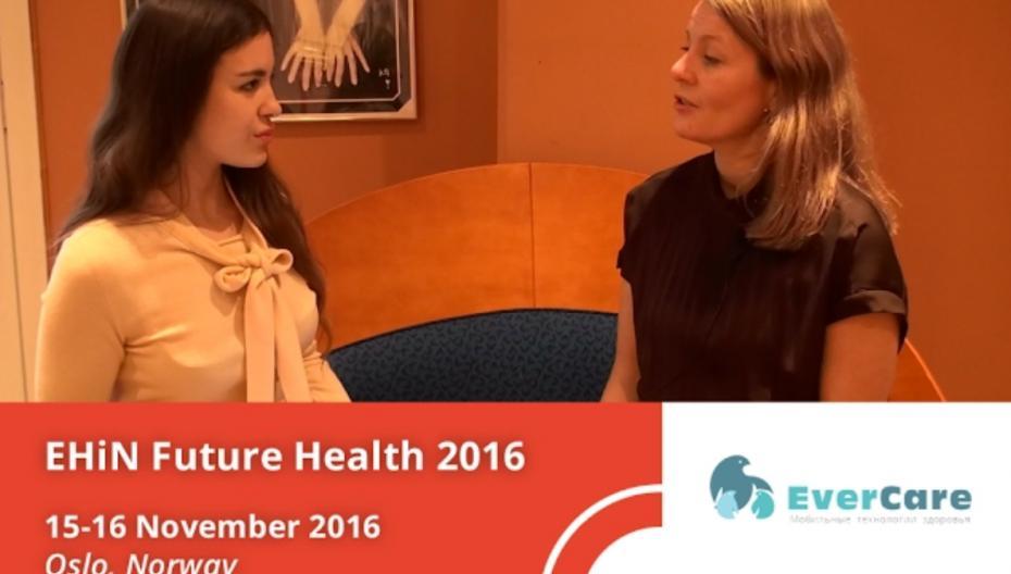 eHealth Future Health 2016. Интервью с Катрин Мюре, главой Oslo Medtech