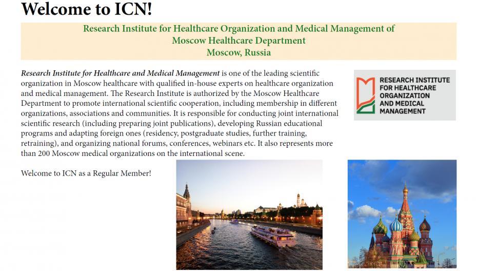 НИИОЗММ ДЗМ принят в члены International Clinical Trial Center Network