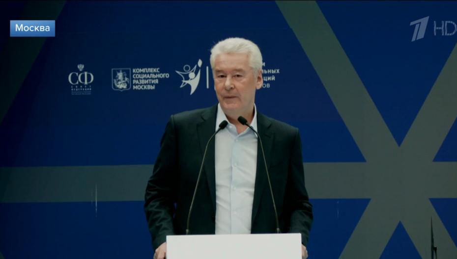 Сергей Собянин: новые рубежи модернизации здравоохранения Москвы