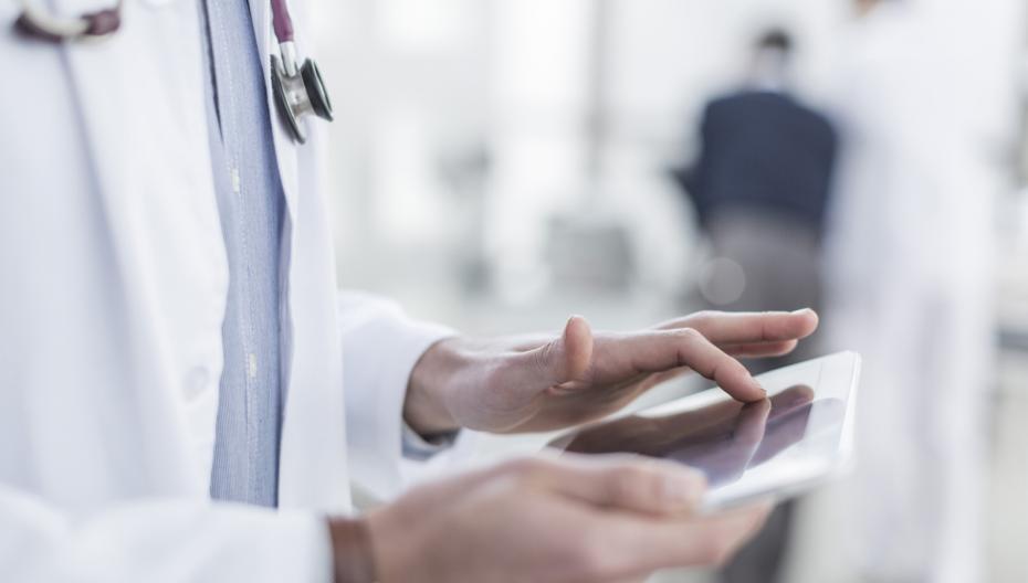 Медицинский цифровой диагностический центр (MDDC) будет работать в Карачаево-Черкесии