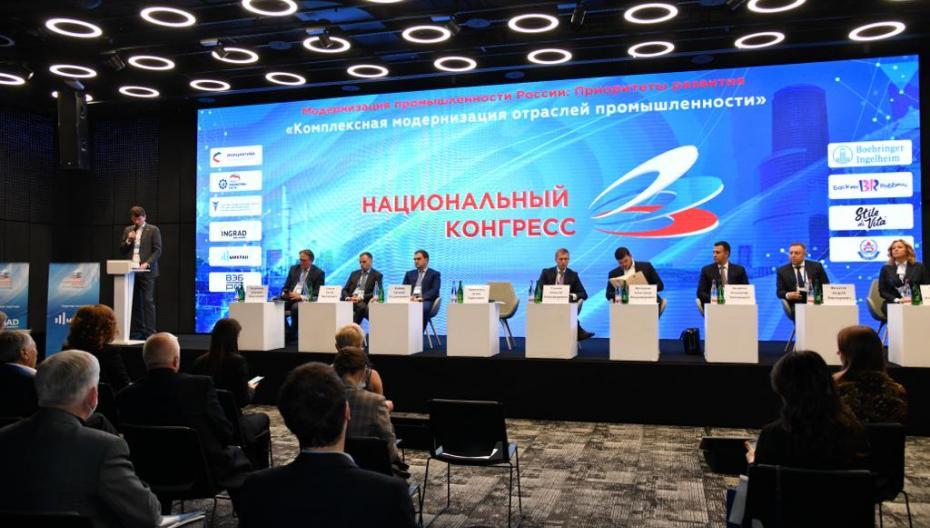 На XVI Национальном конгрессе «Модернизация промышленности России: приоритеты развития» обсудили план поддержки фармацевтической и медицинской отраслей.