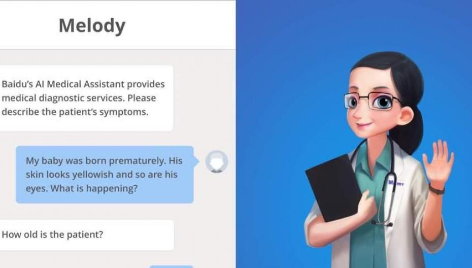 Поисковик запускает собственный медицинский бот для помощи врачам при общении с пациентами