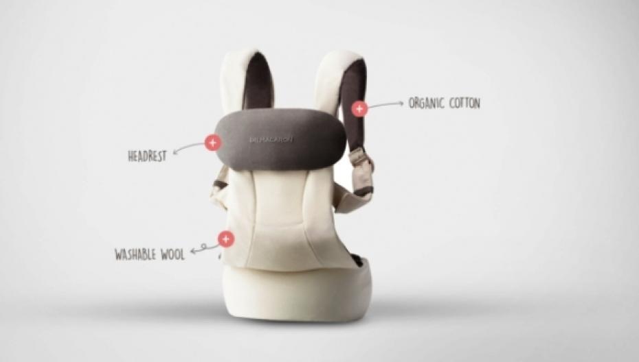 Умный слинг-рюкзак от Samsung