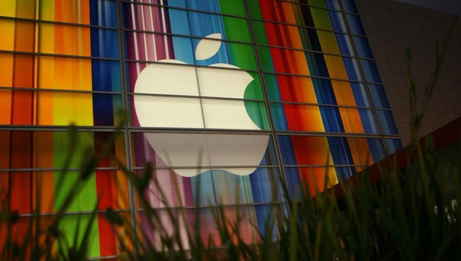 Что же все-таки готовит Apple?
