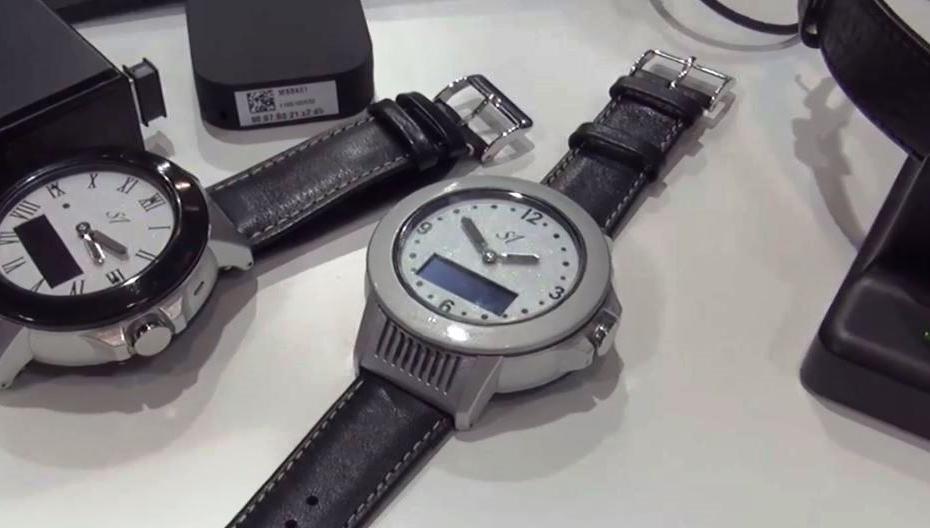 Navigil S1 - часы с геолокатором и телефоном. Evercare на Mobile World Congress 2016