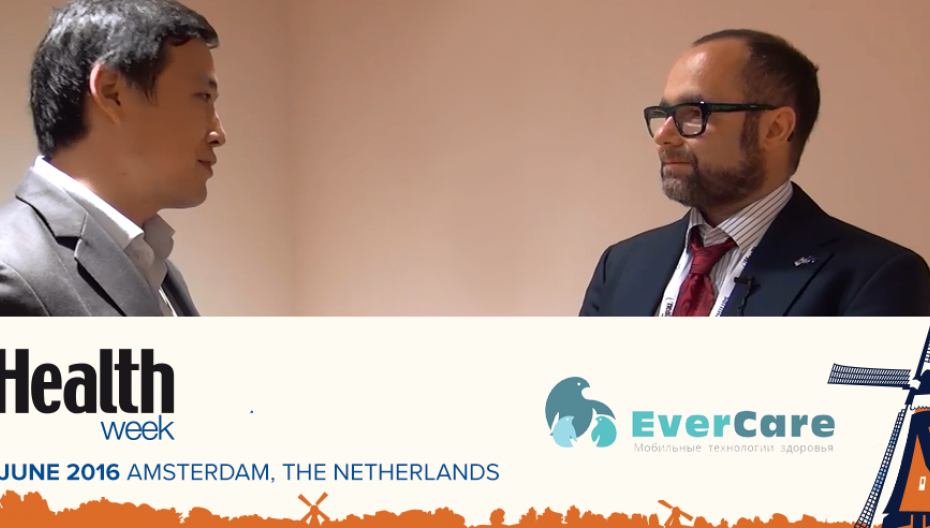 Интервью с Паоло Альчини, главой комитета стандартизации и анализа данных Европейского агентства лекарственных средств. eHealth Week 2016