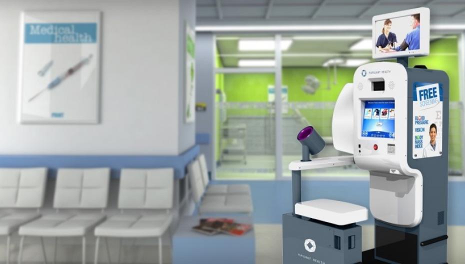 Роботизированный киоск бесплатно проверит здоровье и даст профессиональный совет