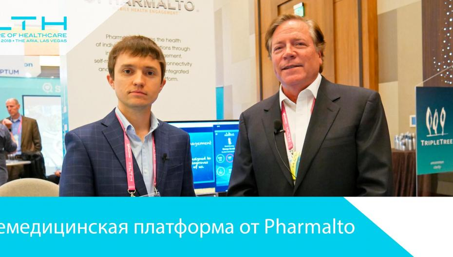 Телемедицинская платформа от Pharmalto