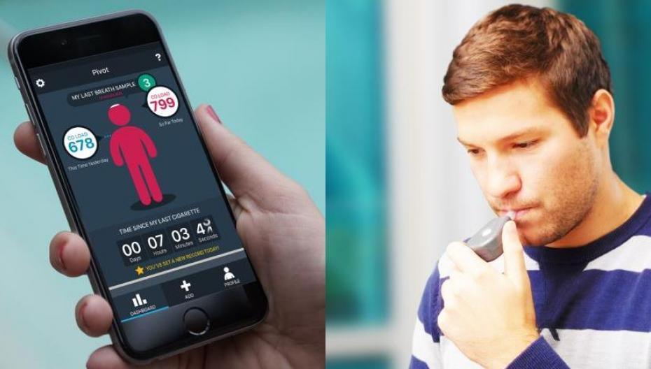 Анализатор дыхания для курильщиков поможет избавиться от этой пагубной привычки