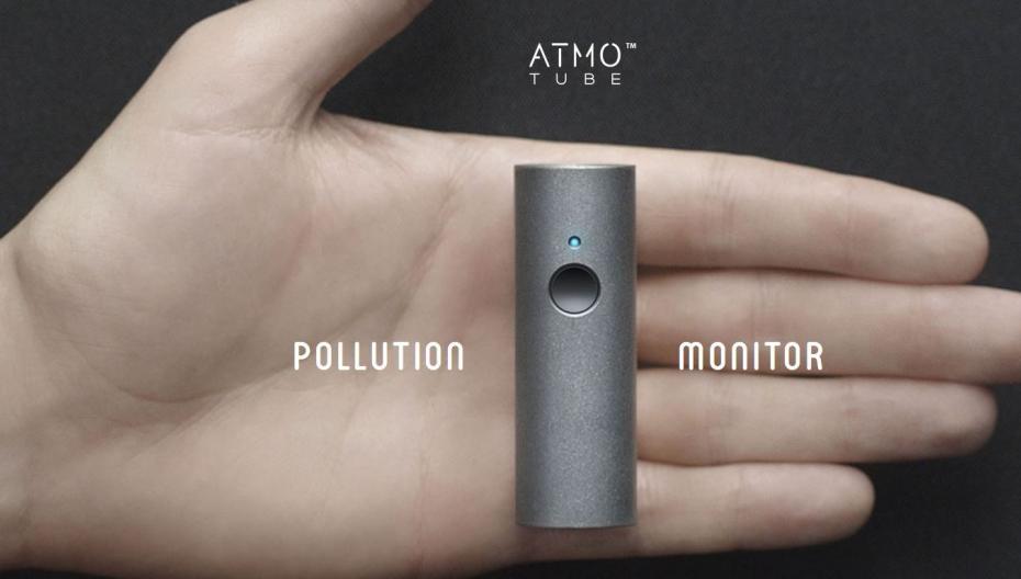 Портативный монитор загрязненности воздуха