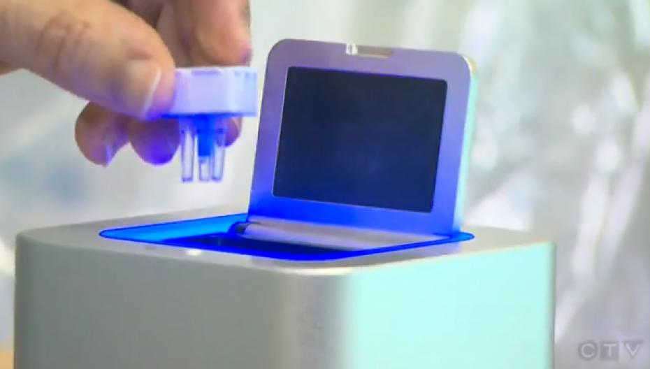 """""""Куб"""" для 30-минутной диагностики"""