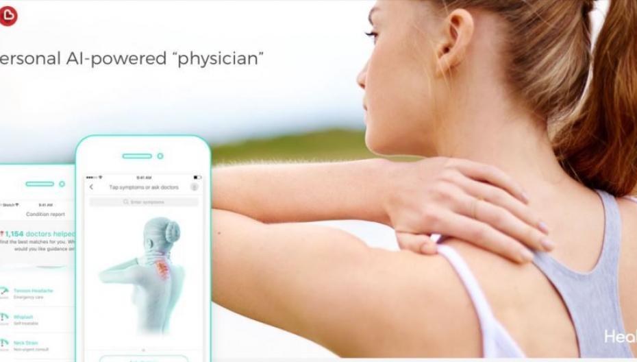 HealthTap использует искусственный интеллект для сортировки пациентов