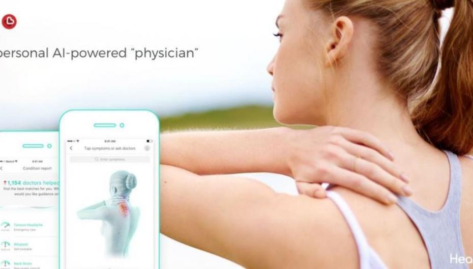 Загрузите себе врача с искусственным интеллектом