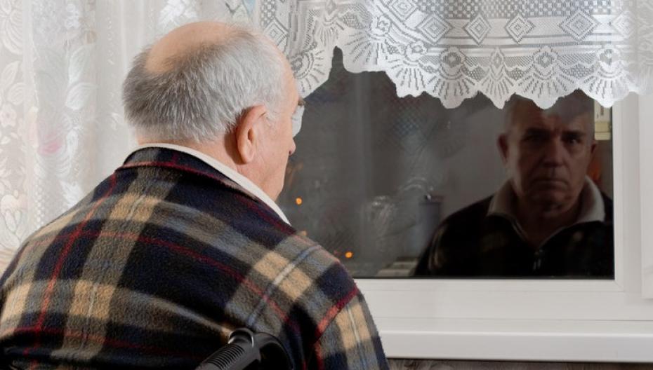 Европейский цифровой проект обеспечения самостоятельной жизни стариков