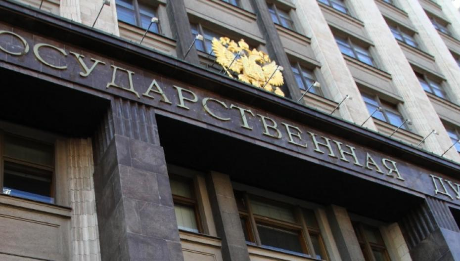 Комитет по охране здоровья Думы РФ: Это революционный законопроект