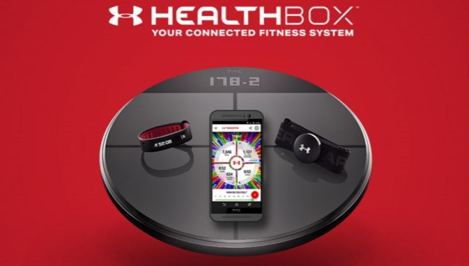 Under Armour закрыл свой проект HealthBox
