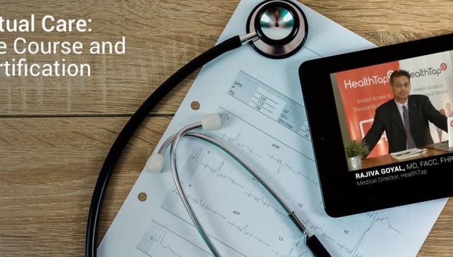 HealthTap предлагает сертификацию по специальности телемедицина