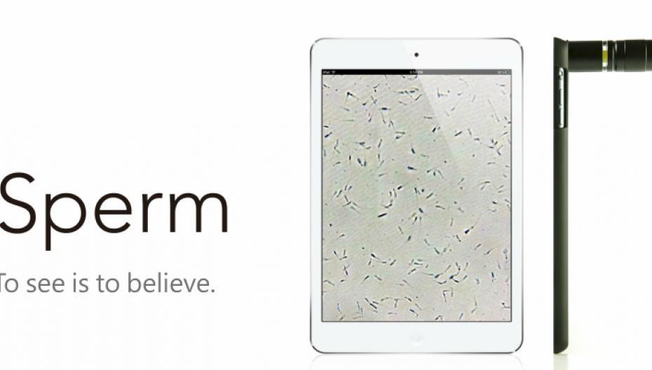 Прибор, который анализирует свиную сперму. Ваша будет следующей