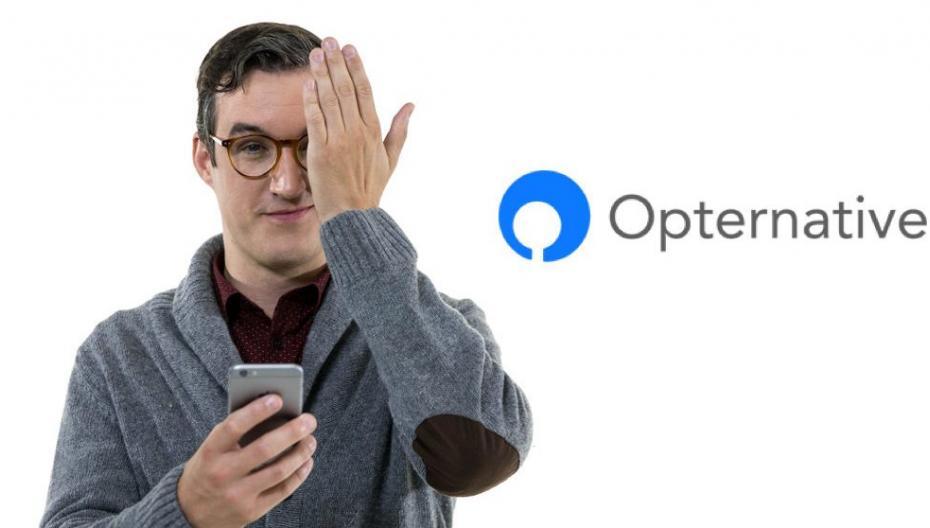 Проверить зрение через мобильную сеть