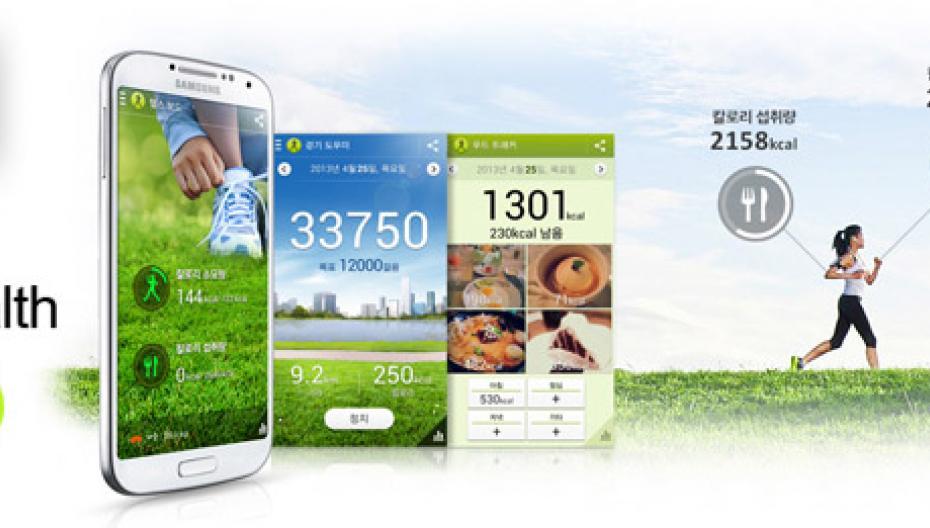Samsung совместно с китайским страховщиком разрабатывает медицинскую платформу
