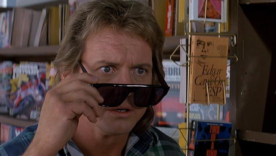 Магические очки, блокирующие все экраны вокруг вас