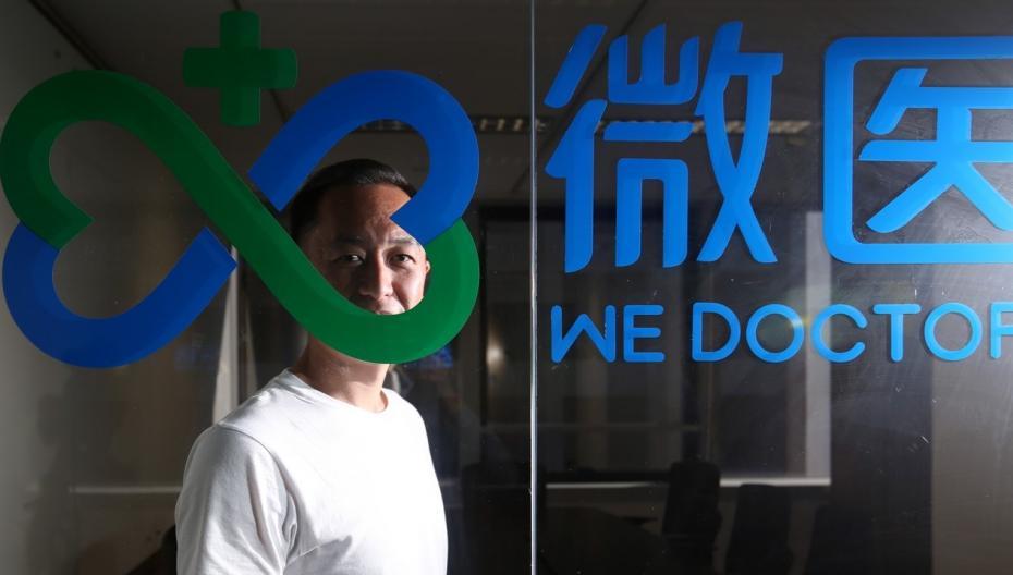 Китай выходит в лидеры в области искусственного интеллекта в здравоохранении