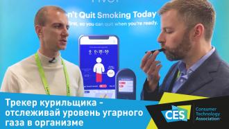 Pivot: трекер курильщика