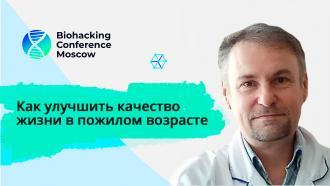 Роман Мальков - Как улучшить качество жизни в пожилом возрасте