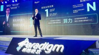 Китайский стартап внедряет в крупнейшей больнице AI-систему для прогнозирования диабета