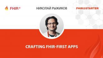 Николай Рыжиков - Crafting FHIR first apps