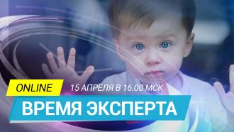 Подключайтесь к трансляции! «AR Tutor» - применение цифровых технологий в реабилитации детей с ментальными нарушениями