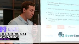 Виталий Зарубин. Всё о мобильных приложениях в медицине. Реальность и перспективы развития