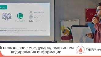 Использование международных систем кодирования информации