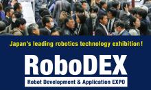 4th RoboDex - Ведущая выставка робототехники в Японии