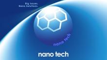 NanoTech 2020 - Международная конференция и выставка по нанотехнологиям