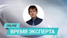 Прямой эфир 28 апреля в 15.00! СППВР Webiomed - первая Российския СППВР