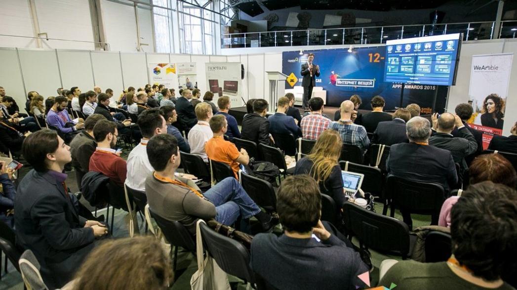 29 сентября пройдет выставка-конференция «Интернет вещей»