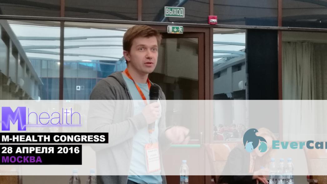 Владимир Бараковский, Artics Mobile Solutions. Продвижение приложений: подходы и решения