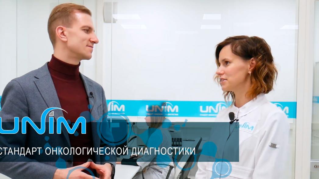 В России появилась первая цифровая лаборатория для диагностики онкозаболеваний
