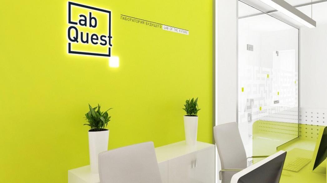 Лаборатория LabQuest запустила собственную розничную сеть медицинских офисов нового поколения