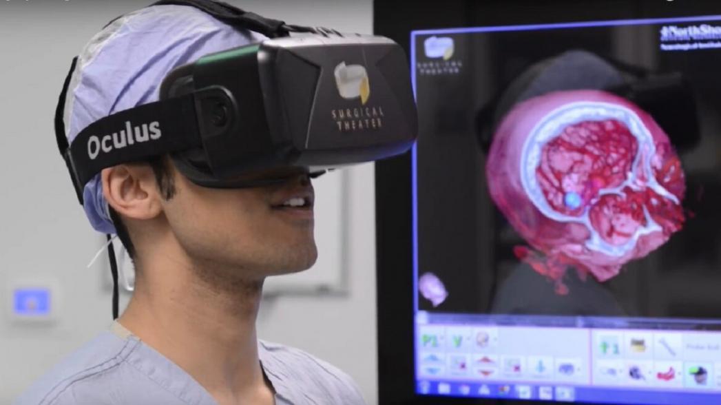 Виртуальная реальность как метод подготовки к нейрохирургической операции